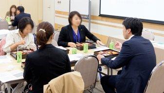 ランチミーティング photo