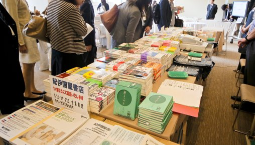 書籍販売 photo