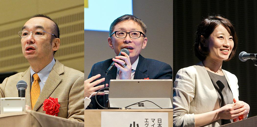 日本マイクロソフト株式会社講演写真