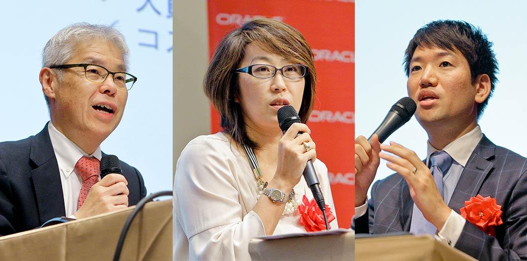 日本オラクル株式会社講演写真